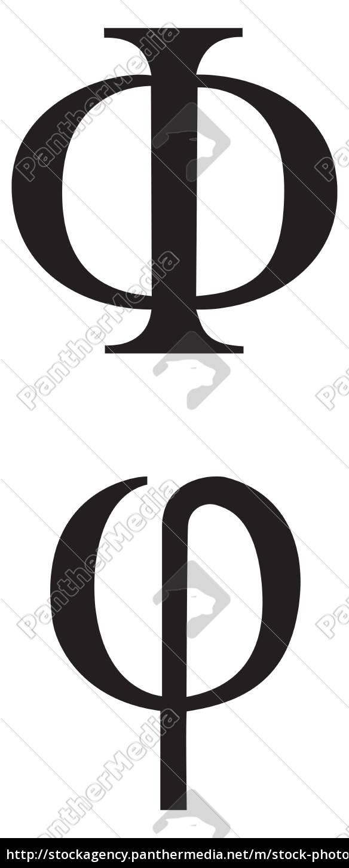 Royalty Free Zdjęcie 4118663 Greckie Znaki I Symbole