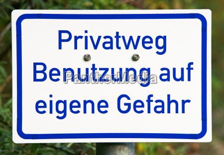 prywatna droga korzystaj na wlasne