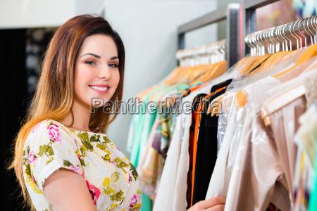zakupy szukac butik