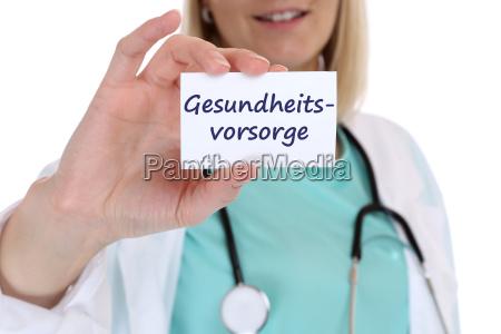 lekarz medyk doctor medyczny doktor kobieta