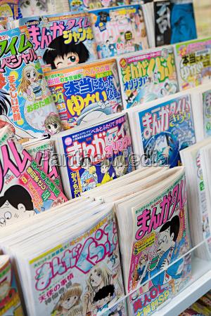 magazyn czasopismo japonia nikt cartoon kreskowka