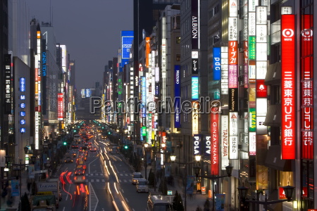chuo dori elevated view at dusk