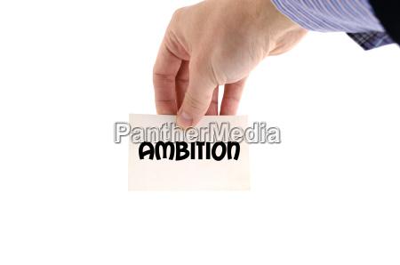 koncepcja tekstowa ambition
