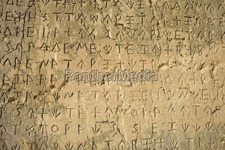 turcja licji lycian napis archeologiczne witryny
