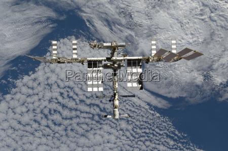 componente espaco pesquisa nuvem horizontalmente ao