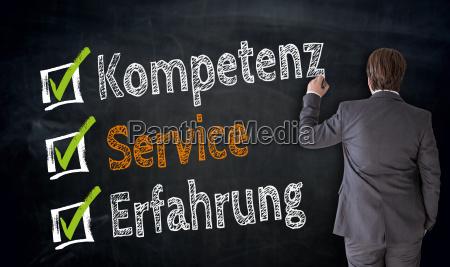 seminarium nauczyciel tablica serwis model wschodzacych