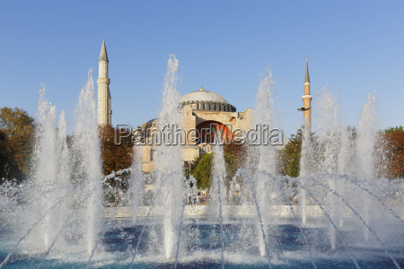 hagia sophia fountain at ayasofya meydani