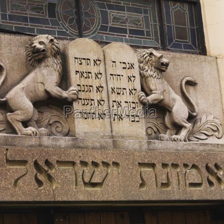jewish community center congregation emunath israel