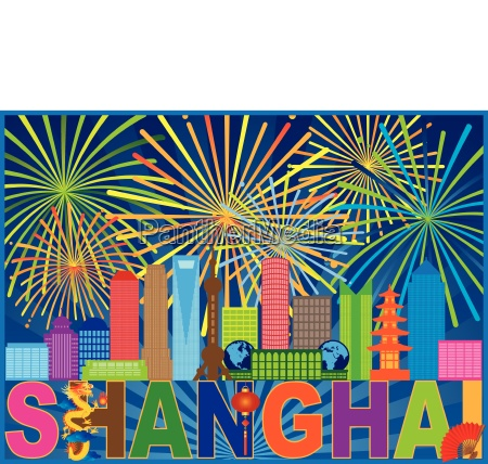 shanghai city skyline fireworks color illustration
