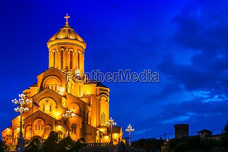 sameba katedra Swietej trojcy w tbilisi