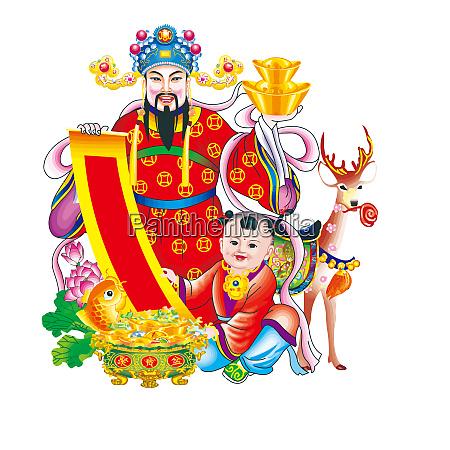 cesarz chiny dobrobyt ilustracja monety nowy
