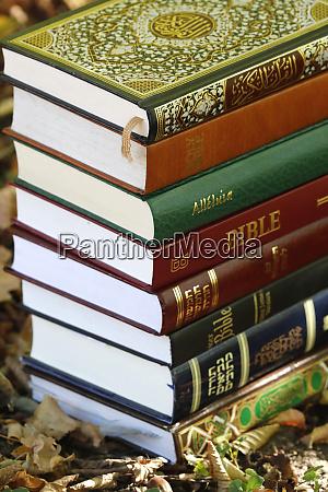 ksiazki trzech religii monoteistycznych chrzescijanstwo islam