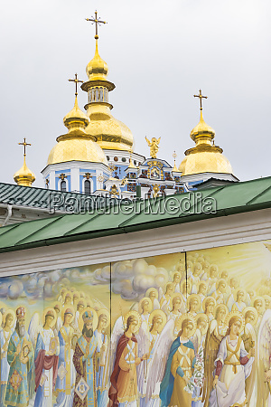 mural outside st michaels cathedral kiev