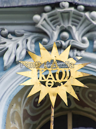 symbol at pechersk lavra monastery of