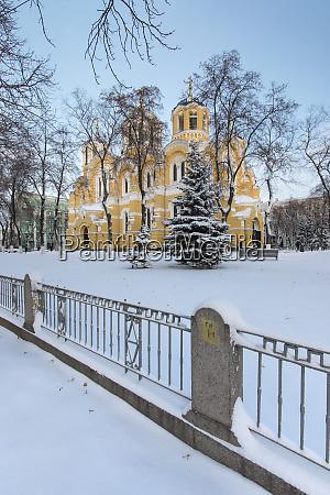 st volodimir cathedral kiev ukraine