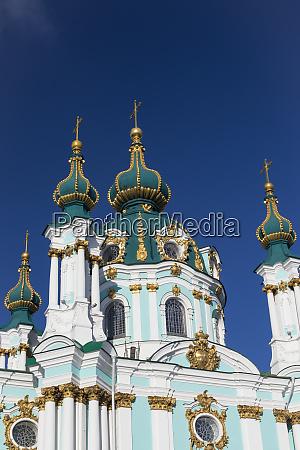 st andrews church kiev ukraine