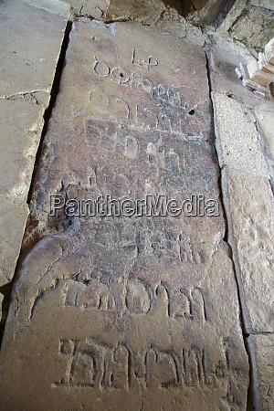 georgia kutaisi tomb of david iv