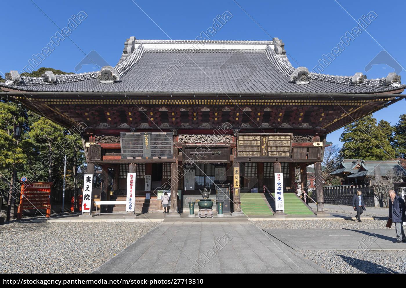 Świątynia, narita, gdzie, ludzie, modlą, się, i - 27713310