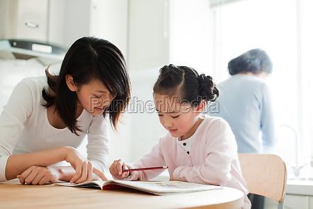 Życie, rodzinne - 29745325